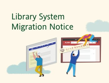 Library System Migration Notice