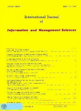 資訊與管理科學期刊