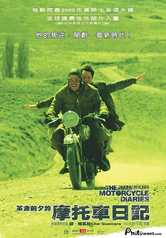 The motorcycle diaries 革命前夕的摩托車日記