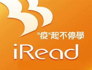 华艺电子书平台